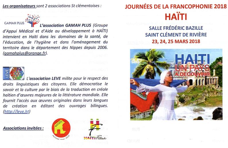 Journée de la francophonie 2018
